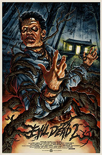 Evil Dead 2 poster by Jason Edmiston