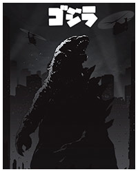 Godzilla (2014) alternative Movie Poster by Harijs Grundmanis